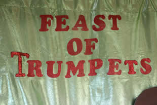 Feast of Yom Teruah or Trumpets
